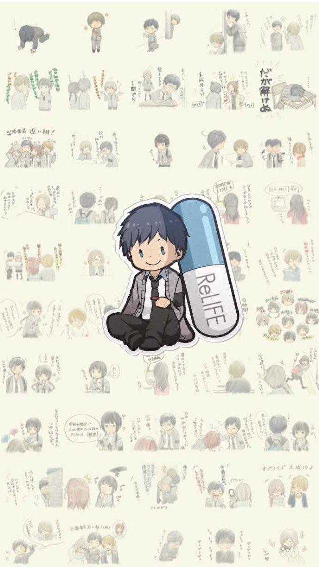 今日は海崎のお誕生日です!おめでとうございます🎊🎂㊗️日代との関係どうなっちゃうのぉぉおお!!海崎と日代には本当に幸せに