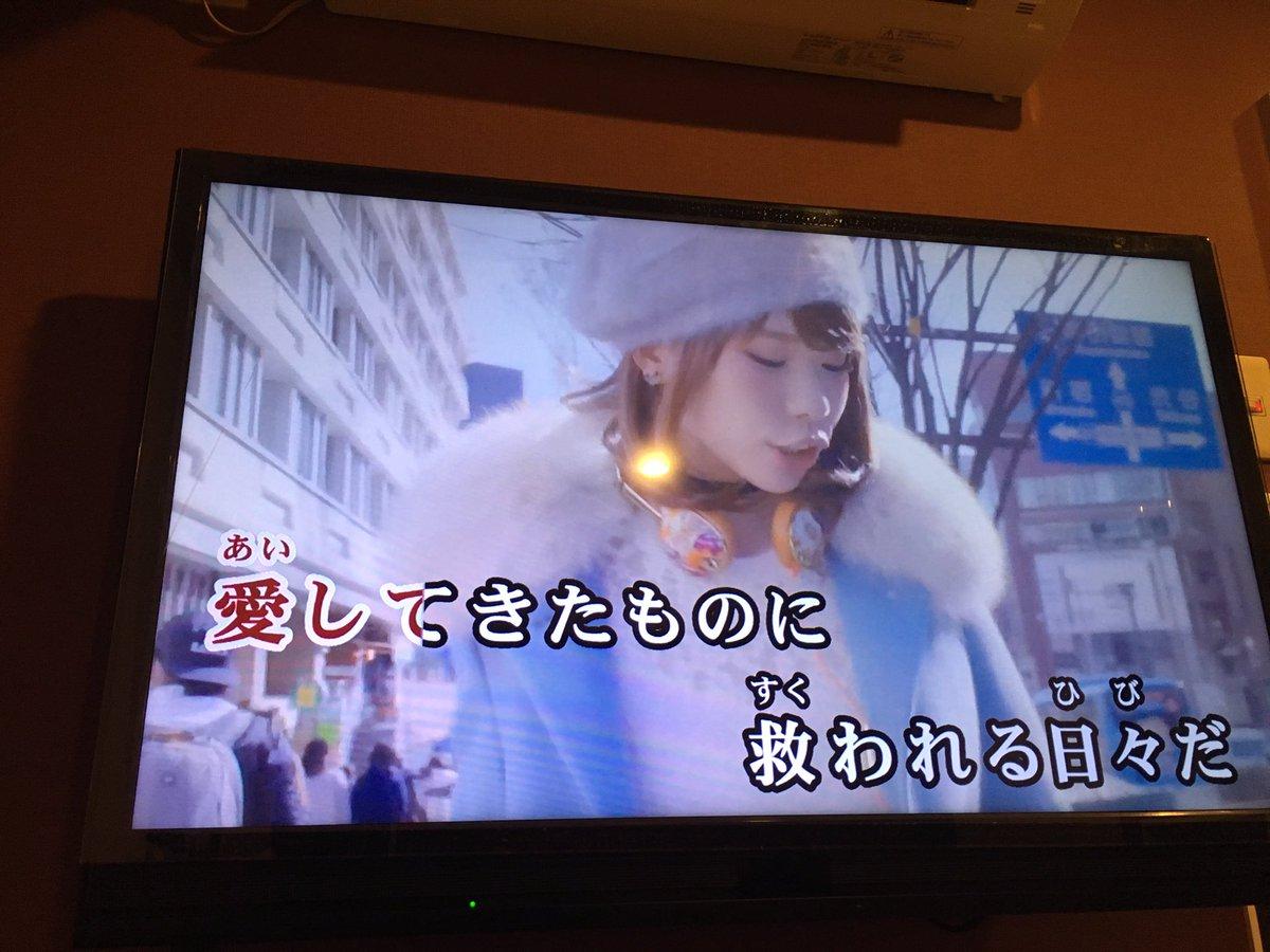 友達がichigoさんの事を可愛いって言ってくれて、CD貸してって言ってくれて、カラオケで3曲も覚えて歌ってくれて、とて