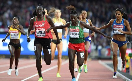 Nyairera out to win Kenya another medal