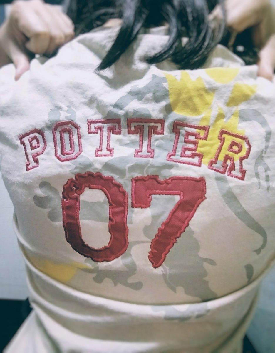 Pijama Mood Potterhead ❤️ #UnDiaConHarryPotter https://t.co/lKbLxpVRdU