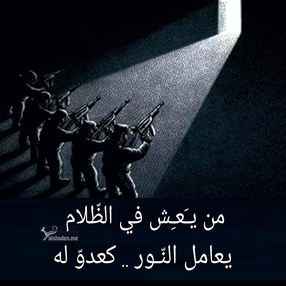 #حاكموا_دعاة_الكراهية #الإخوان_المسلمين #الظلاميين #المتشددين  #دعاة_الفتنة #تجار_الدين  #خفافيش_الظلام https://t.co/pDm4wZQtes