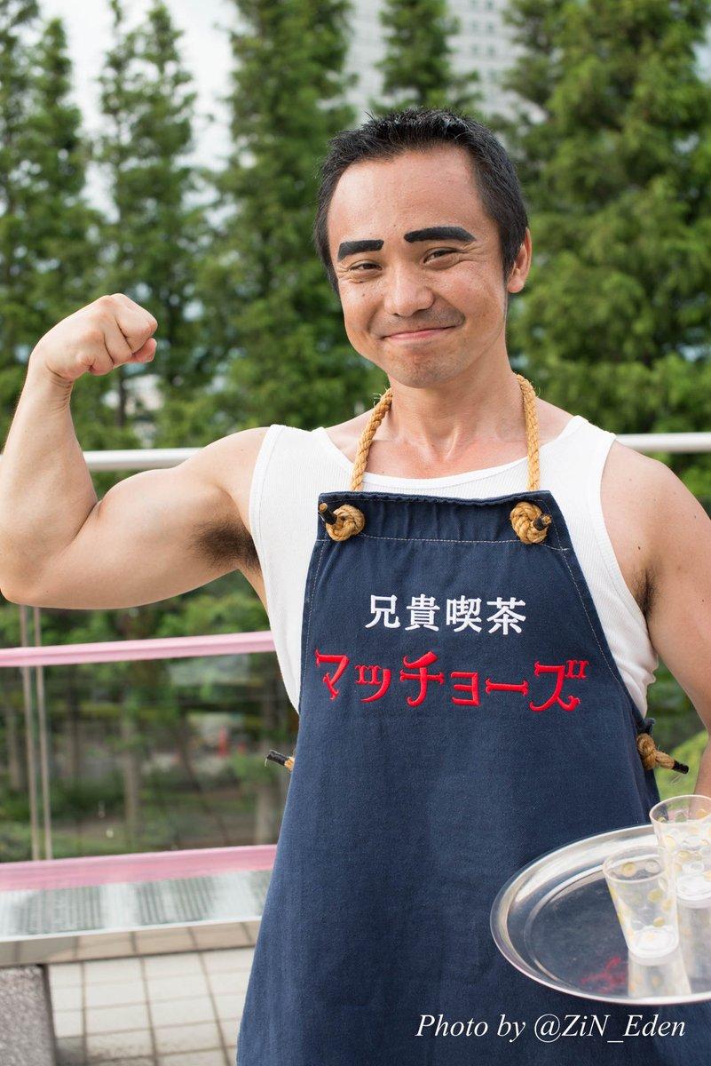 #C92 #夏コミ 2日目CAT'S・DIEさん()剛田猛男(俺物語!!)暑い中、撮影させて頂いてありがとうございました