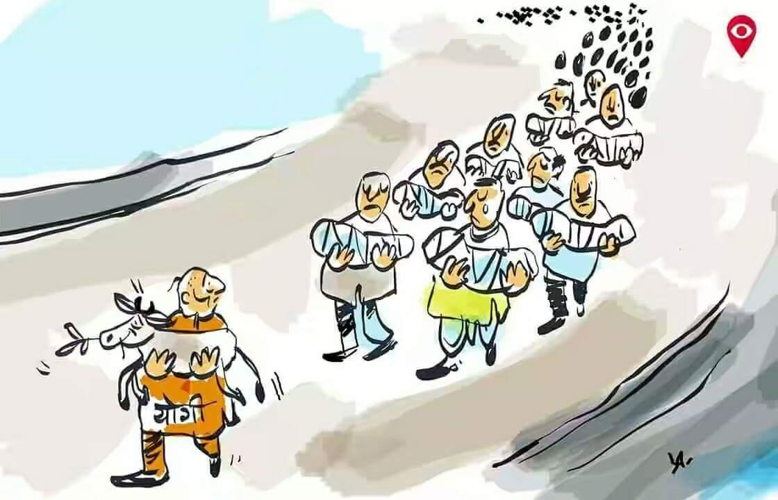 #SaveUttarPradesh