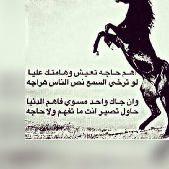 RT @DR_OmarAhmad: #صيفنا_هالسنه_بكلمتين https://t.co/u3rdwhbE4q
