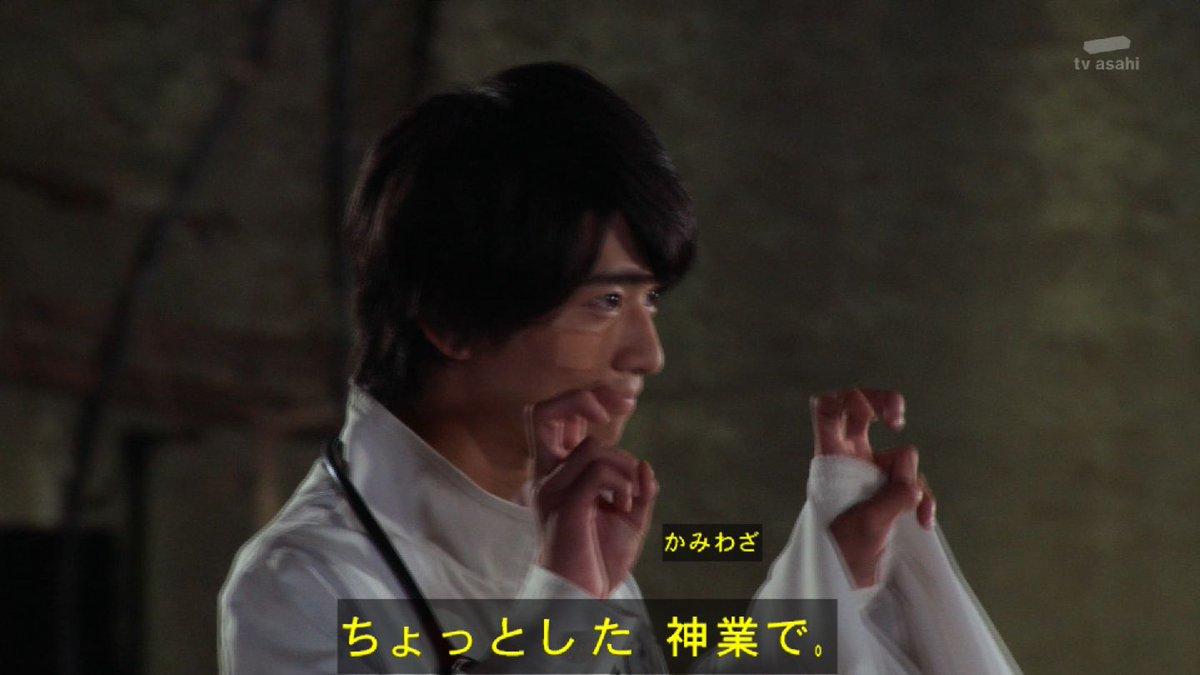 今日の仮面ライダーにバグったピースがでてきたカミワザ→カミワザ・ワンダ→バグっていいじゃん#仮面ライダーエグゼイド #H