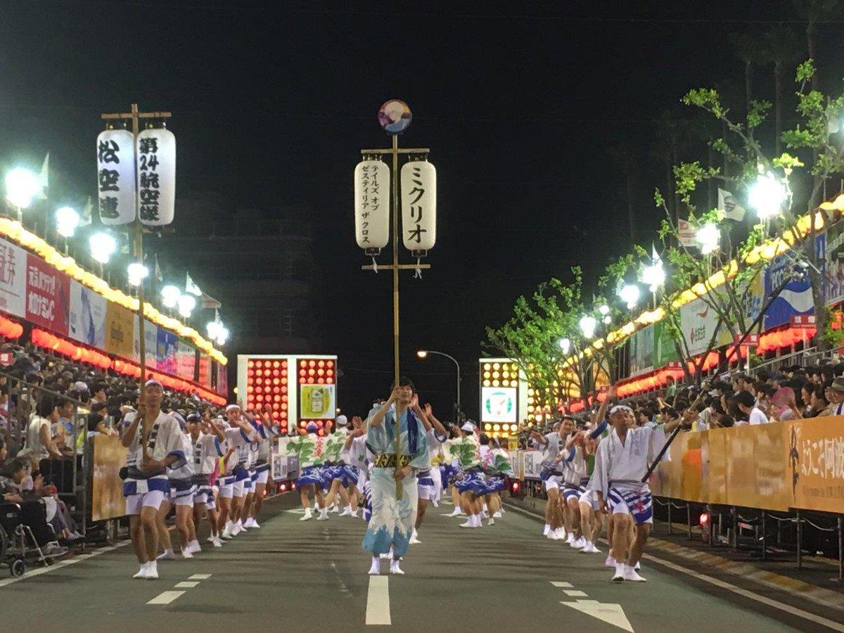 【展示情報】逢坂良太さんが阿波踊りで実際に使用した「高張提灯」を、当館1階フロアにて展示中です!写真撮影なども可能ですの