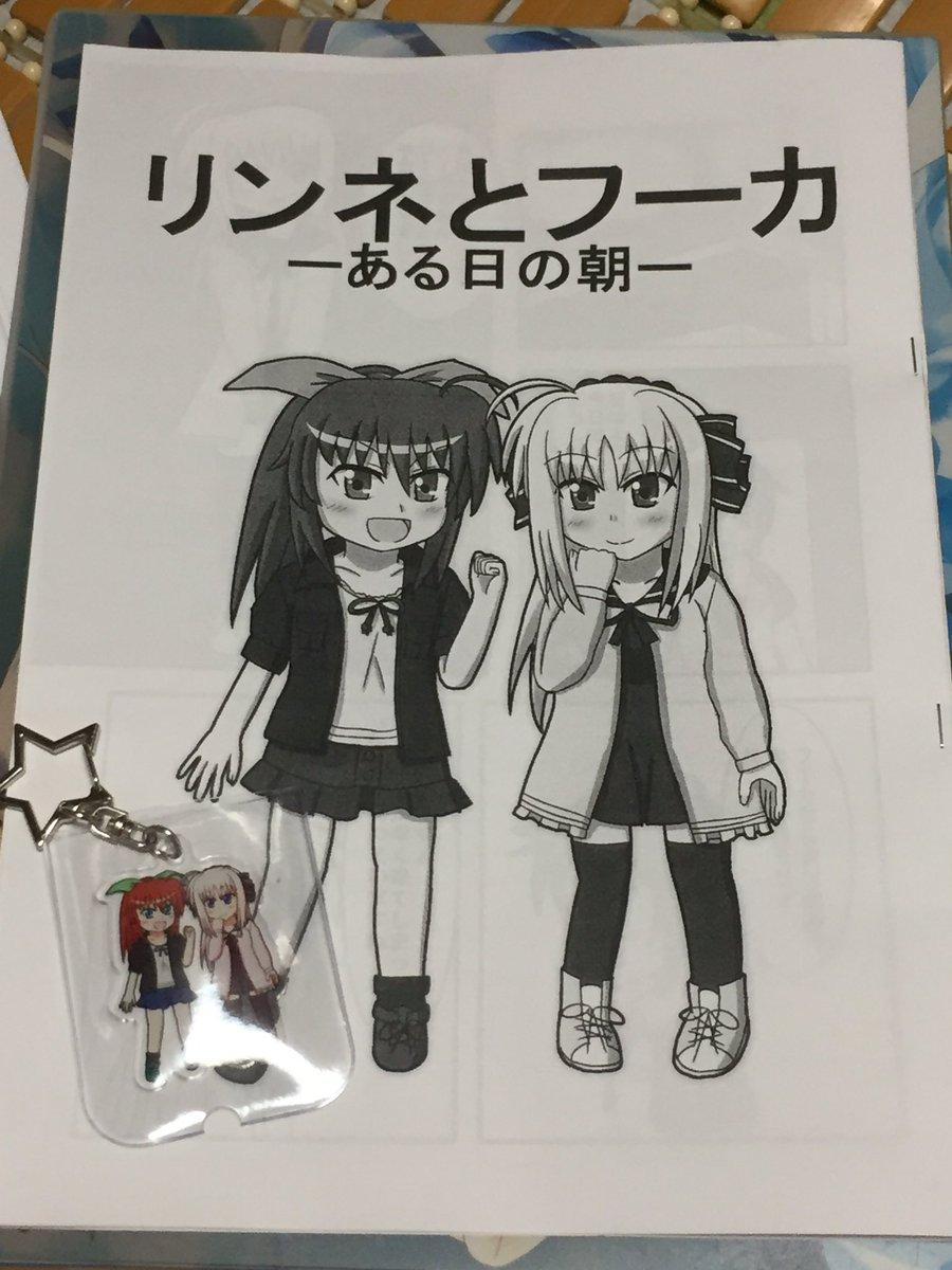 当日だけど告知夏コミ(C92)3日目 東ム27a「まじてき」ViVid Strike!に関するコピー本(8p)とグッズ(