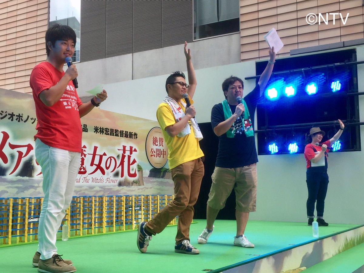 日本テレビ男性アナウンサーをゲイが語るわ! Part5©2ch.net->画像>1120枚