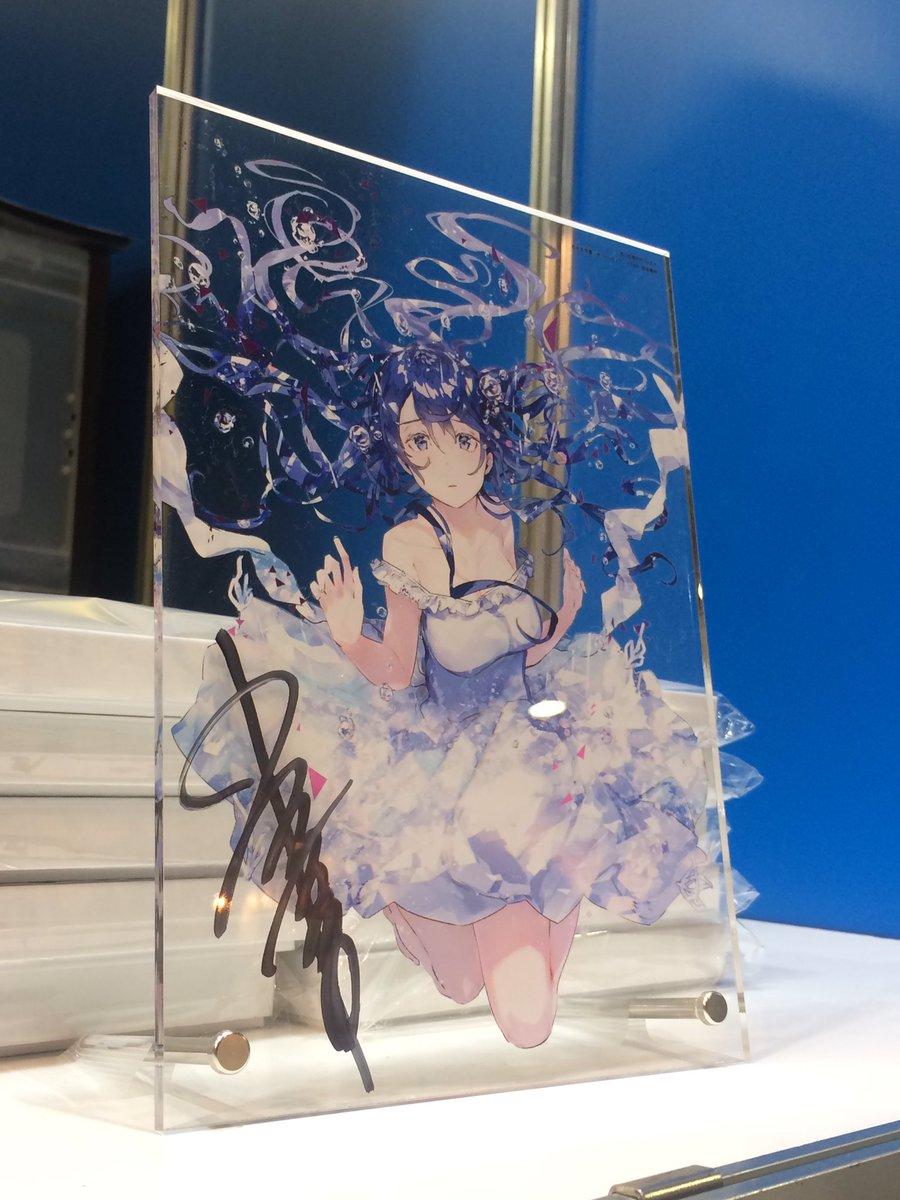 【コミケ92】【残りわずか!】西4階企業ブースNo.3172で発売している「灰と幻想のグリムガル」十文字青先生直筆サイン