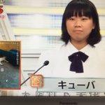 2017-8-13アタック25放送終了直後 高校生大会