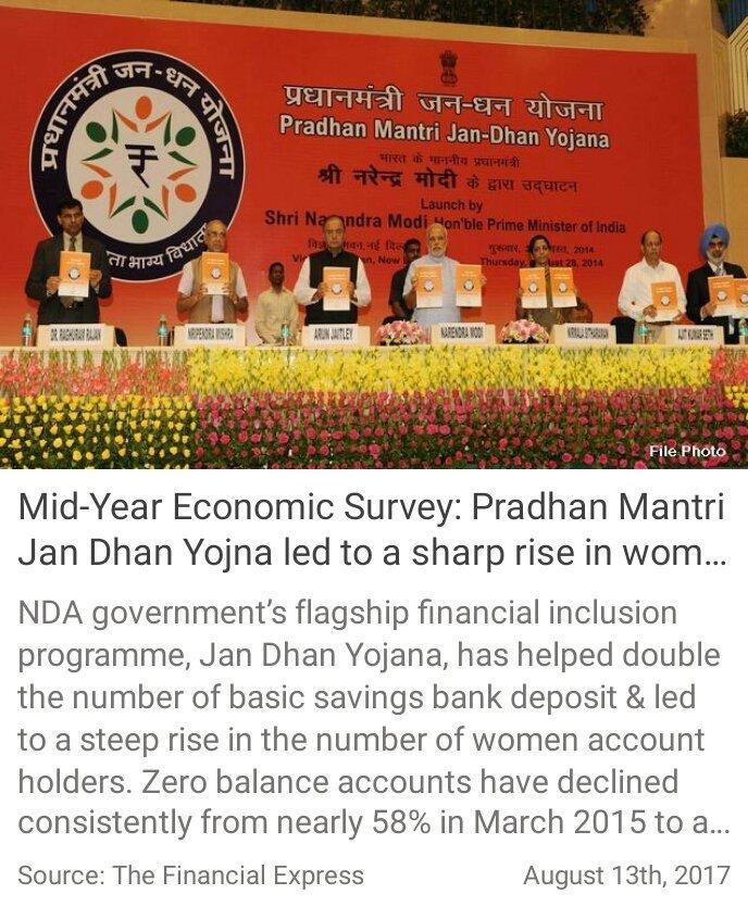 Pradhan Mantri Jan Dhan Yojna