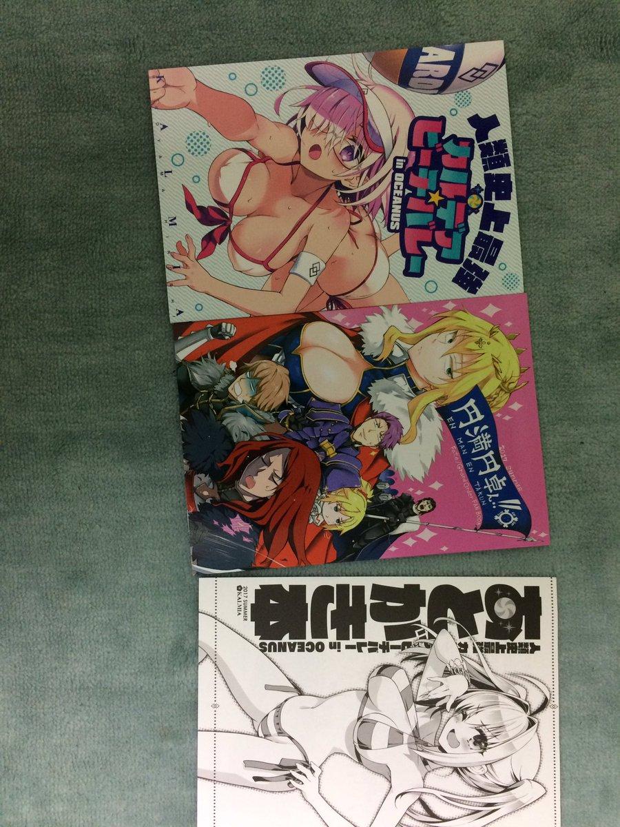 今日の戦果‼︎素晴らしい本をありがとうございます。春野友矢先生!ディーふらぐ!最新巻買います!