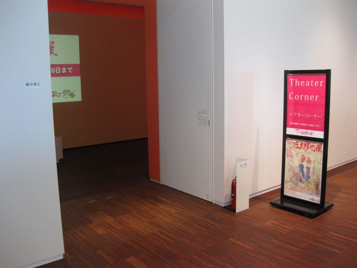 展示室2では近藤勝也さんの若き日のスナップ写真が展示されています。多くが吉祥寺にあったジブリの旧スタジオで撮影されたと思