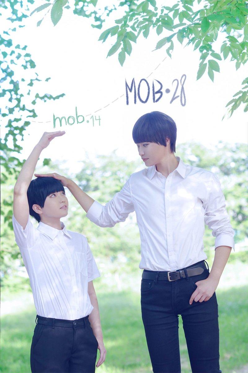 モブサイコ100여름의 만남(夏の出逢い)① - Milky summerモブ(14) & モブ(28)mob(