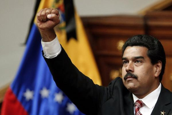 Сын Мадуро