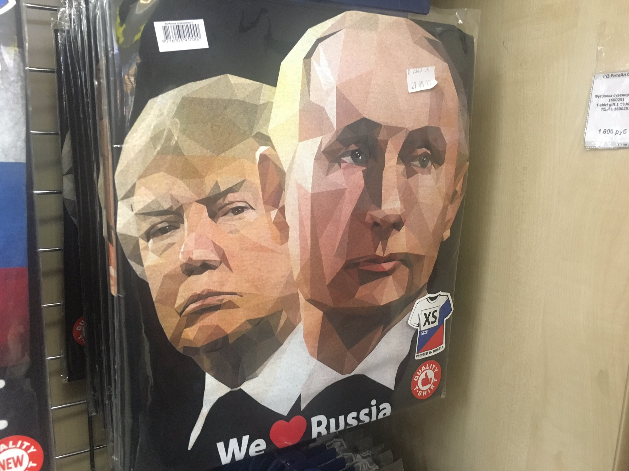 An American president becomes a Russian souvenir. Trump-Putin T-shirts on sale today at Moscow airport. https://t.co/8ADDKj8V3l