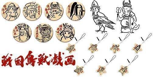 #BPOSNEW ★誰もが知る歴史的な局面、何気ない日常など、様々な場面の戦国武将たちを、動物に例えて描き、日本の歴史で