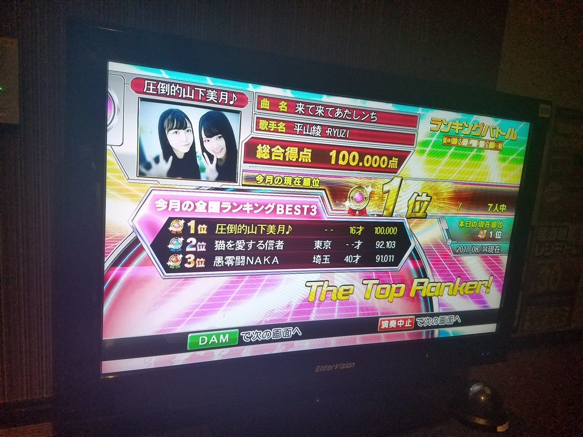 170. 来て来てあたしンち/平山綾 -RYUZI-