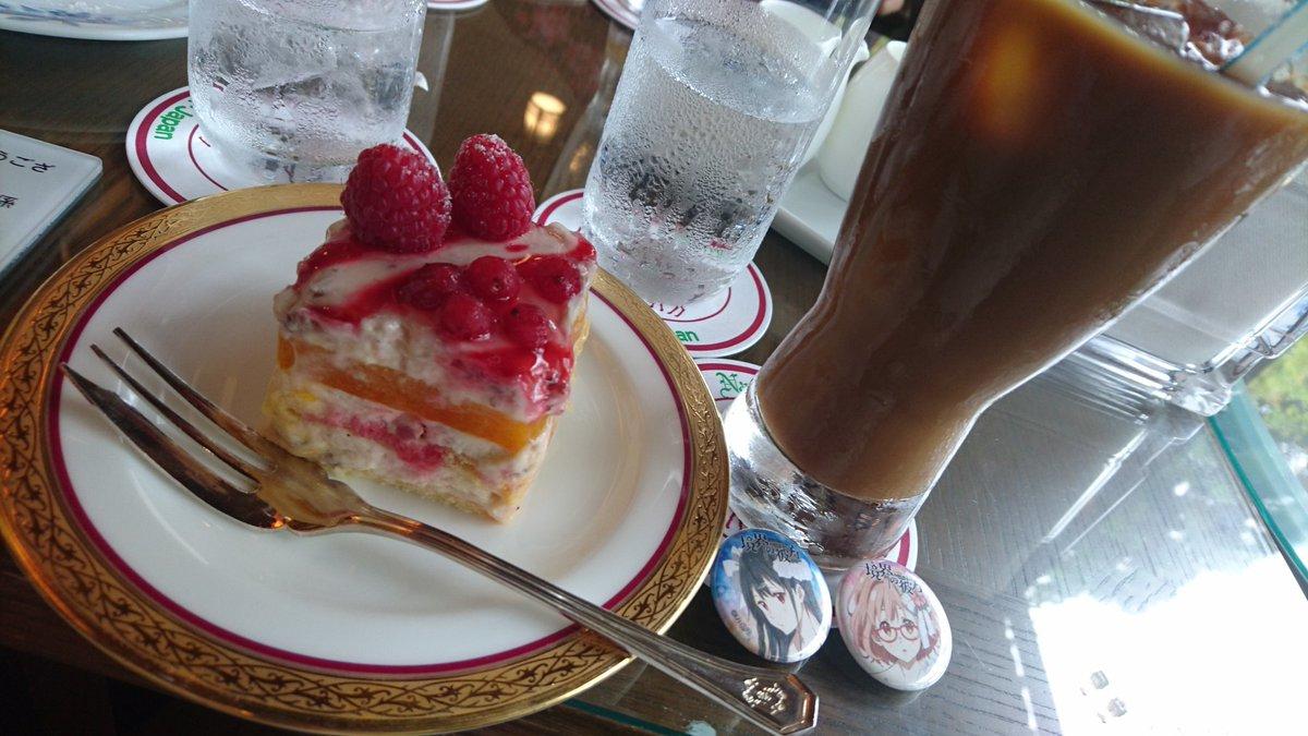 やっと出来上がった🎵できたてのケーキ初めて(^-^)#kyo_kai#奈良ホテル