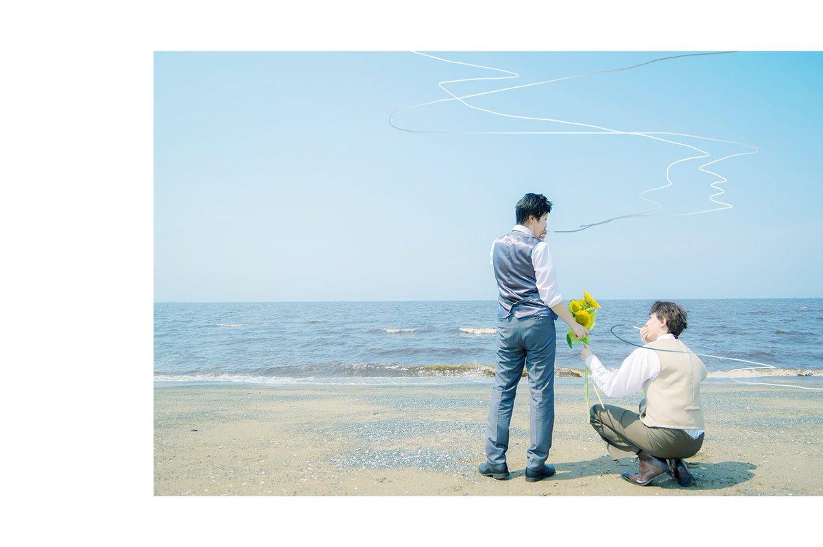 【cosplay | ジョーカーゲーム】神永:瓶田崎:R向日葵:私はあなただけを見つめる----------------