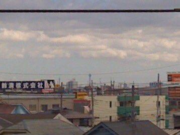 ココからスカイツリーまでは約20km。「雲のむこう、約束の場所」の舞台。おそらく津軽からユニオンの塔までの距離と同じくら