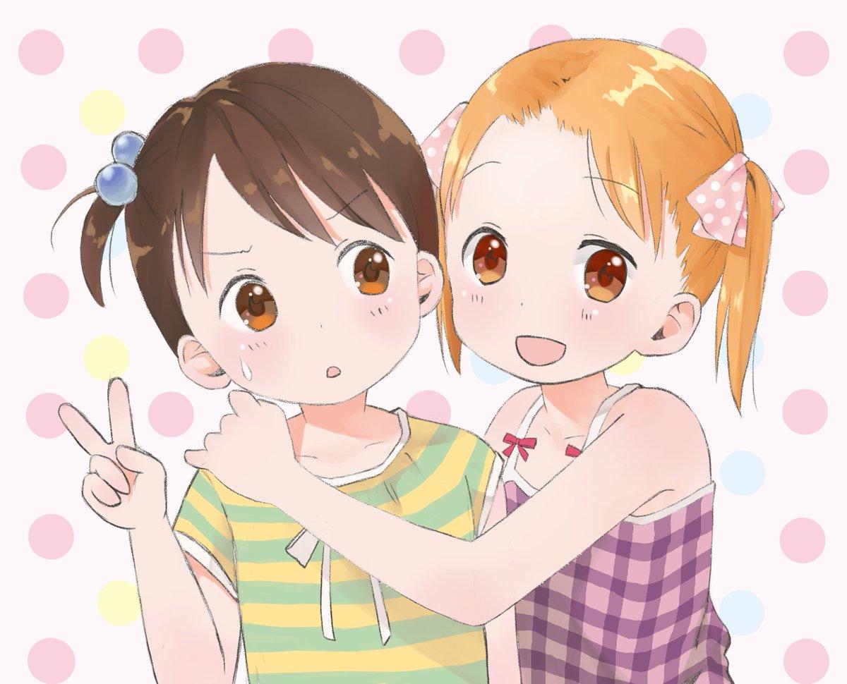 苺ましまろ。千佳と美羽。仲良し。