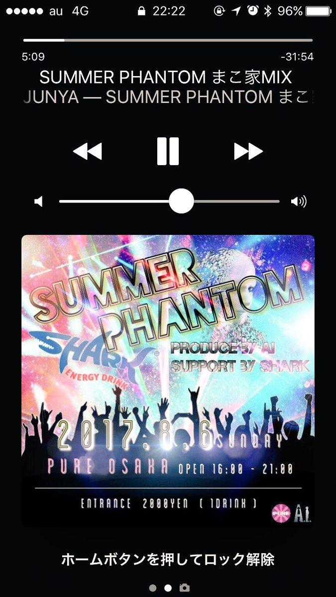 やばいやばい最近聞いてるやつ良すぎHypeからのCIAOいいわー#パリピ#music#EDM#remix#summerp