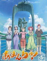 Amanchu! Special あまんちゅ!: Comedy, OVA, School, Shounen, Slice