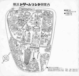 ディズニーランド案内図あったから横浜ドリームランドの案内図置いとこ。あと誰か甘ブリの案内図お願いします。