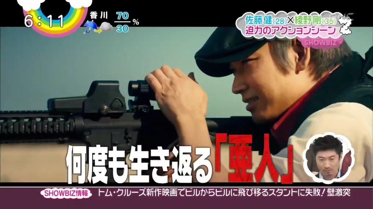 初出し佐藤さん映像キタ〜〜〜(*゚∀゚*)どうせ死のうが再生できるしって撃つ手数がめちゃくちゃな佐藤さんセオリーもなにも