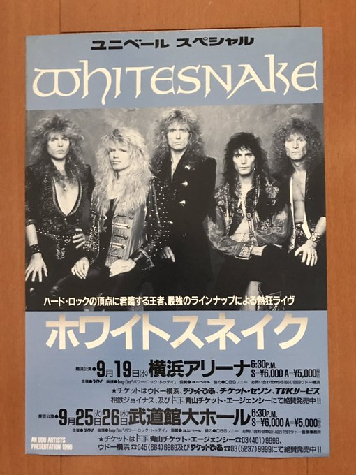 HAPPY BIRTHDAY!Tommy Aldridge Came to Japan, in 1990.