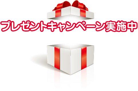 【マギレコ】マギレコ開幕直前プレゼント企画!!【期間:8/15~8/20まで】 - #マギレコ #madoka_magi