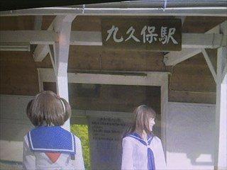 飛行機出発までに書き上げたぁ~  主に舞台探訪、時々クイズ、たまに考察 : 第2回咲-Saki-オープンに参加してきまし