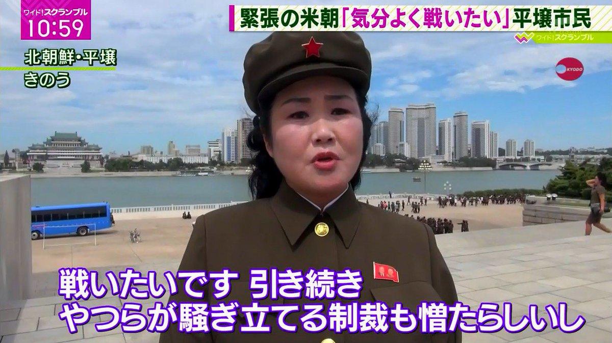【中国側に立つ、と書いて】韓国経済崩壊【中立ニダ】 [無断転載禁止]©2ch.netYouTube動画>7本 ->画像>832枚