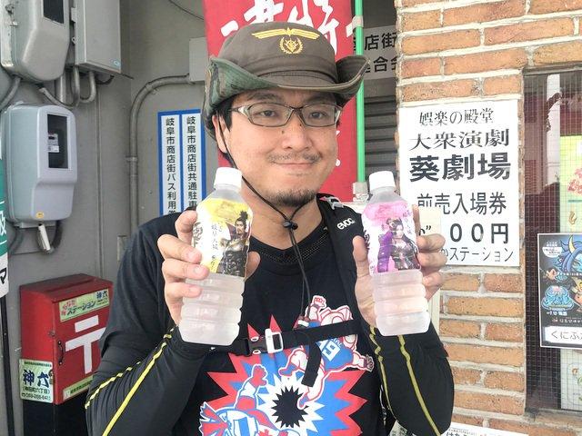 15日(火)も「侍サイクル」は元気に開店! 明日、明後日は定休日なので、今日中のご来店大歓迎です♪ あ、19時30分~は