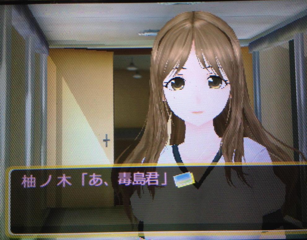 今更だがフォトカノにハマる。個人的には柚ノ木さんがいいのだが、室戸先輩がヤバかったり、斎藤さん声のののかがヤバかったりで