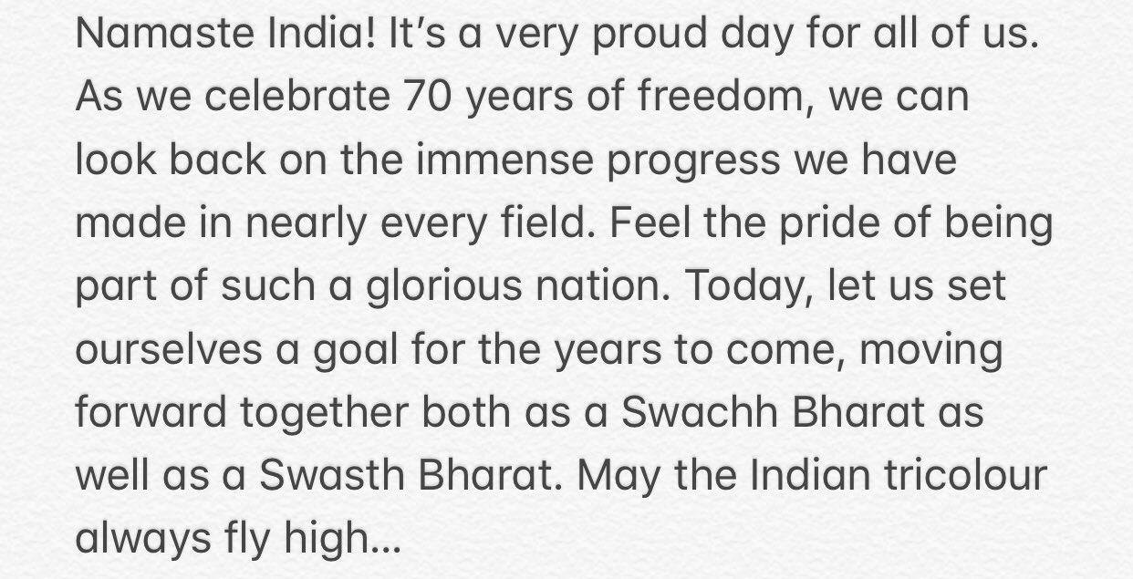 Happy #IndependenceDayIndia https://t.co/iXIqlYO81c