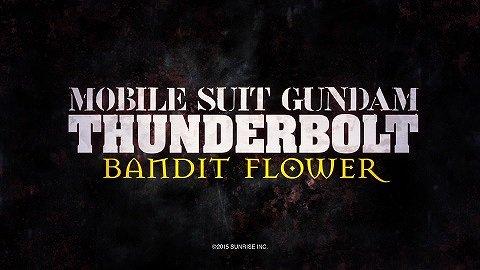 『MOBILE SUIT GUNDAM THUNDERBOLT BANDIT FLOWER』trailer(『機動戦士ガ