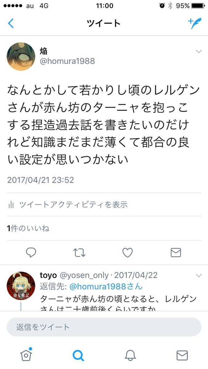 #Toyo氏生誕記念#toyo氏を煮込む会フランチェスカの鐘 捏造ターレル  toyoさんお誕生日おめでとうございます!