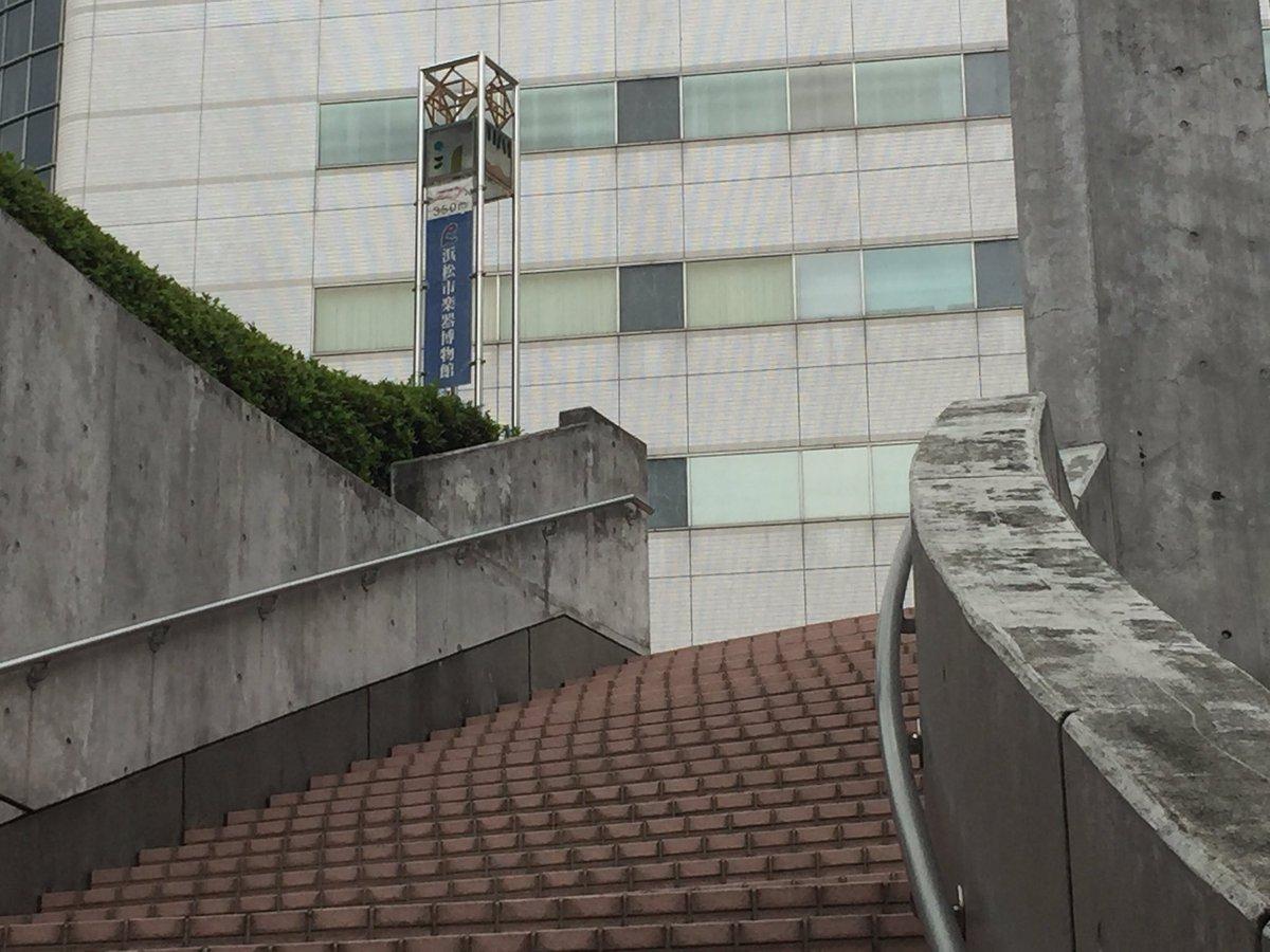 planetarian 聖地巡礼② メンシェンイェーガーに追われながら階段を降り、振り返って射撃。アニメでは破壊されてま