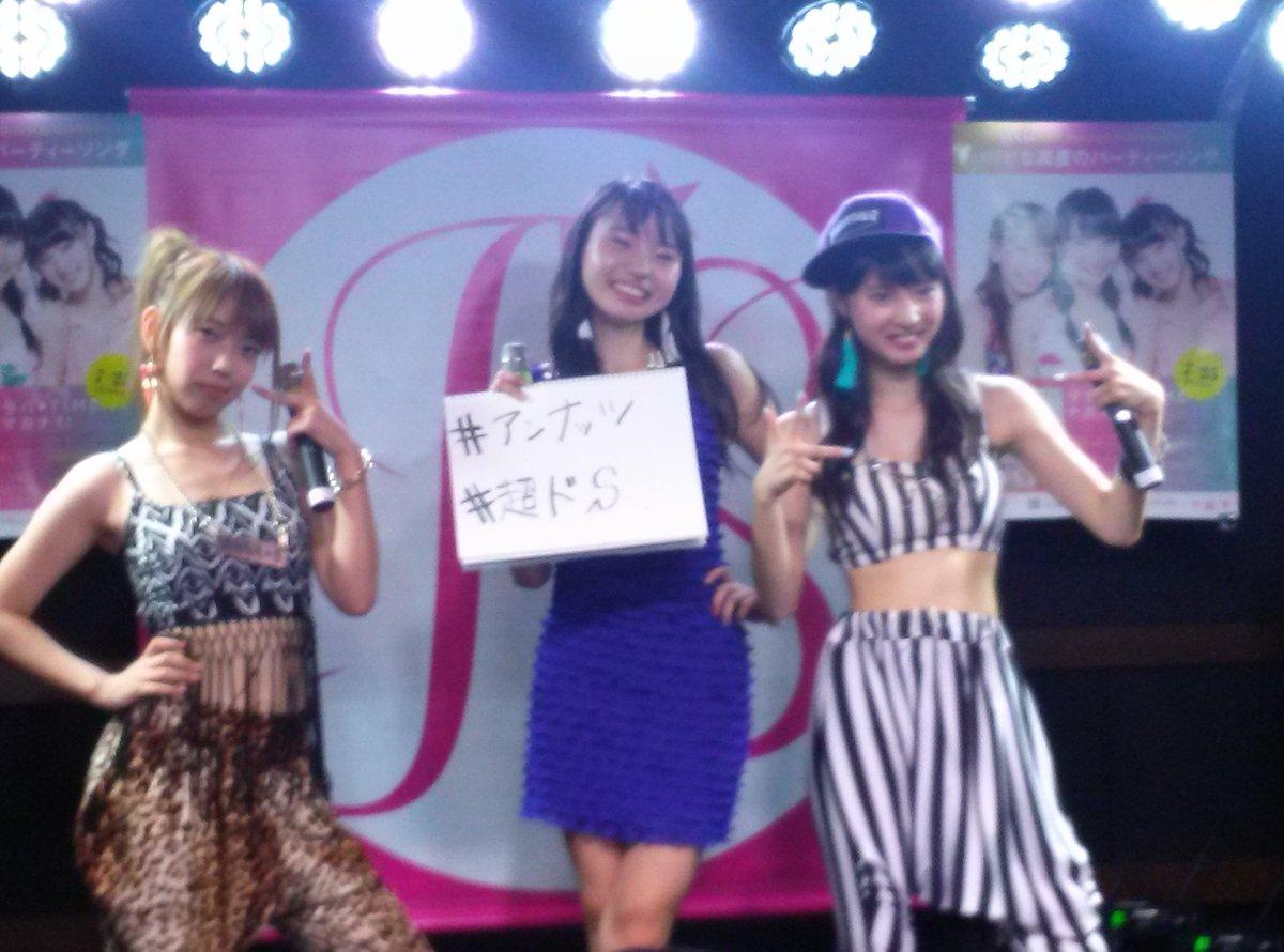 ANNA☆SミニワンマンライブDance in the Orangeからココロオドルって最高!!女性スタッフプロデュース
