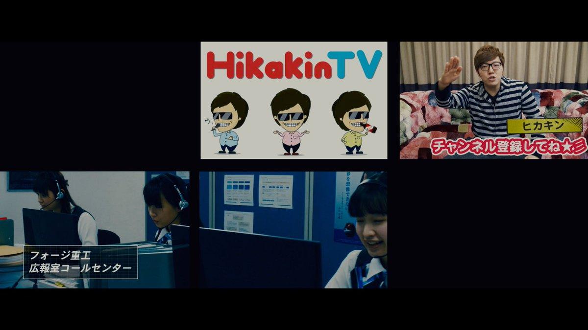 ヒカキンさんはご本人役でご出演です🙌✨もちろんHikakinTVが・・・😋👓お楽しみに💥💥💥#亜人#ヒカキン#本人役のヒ