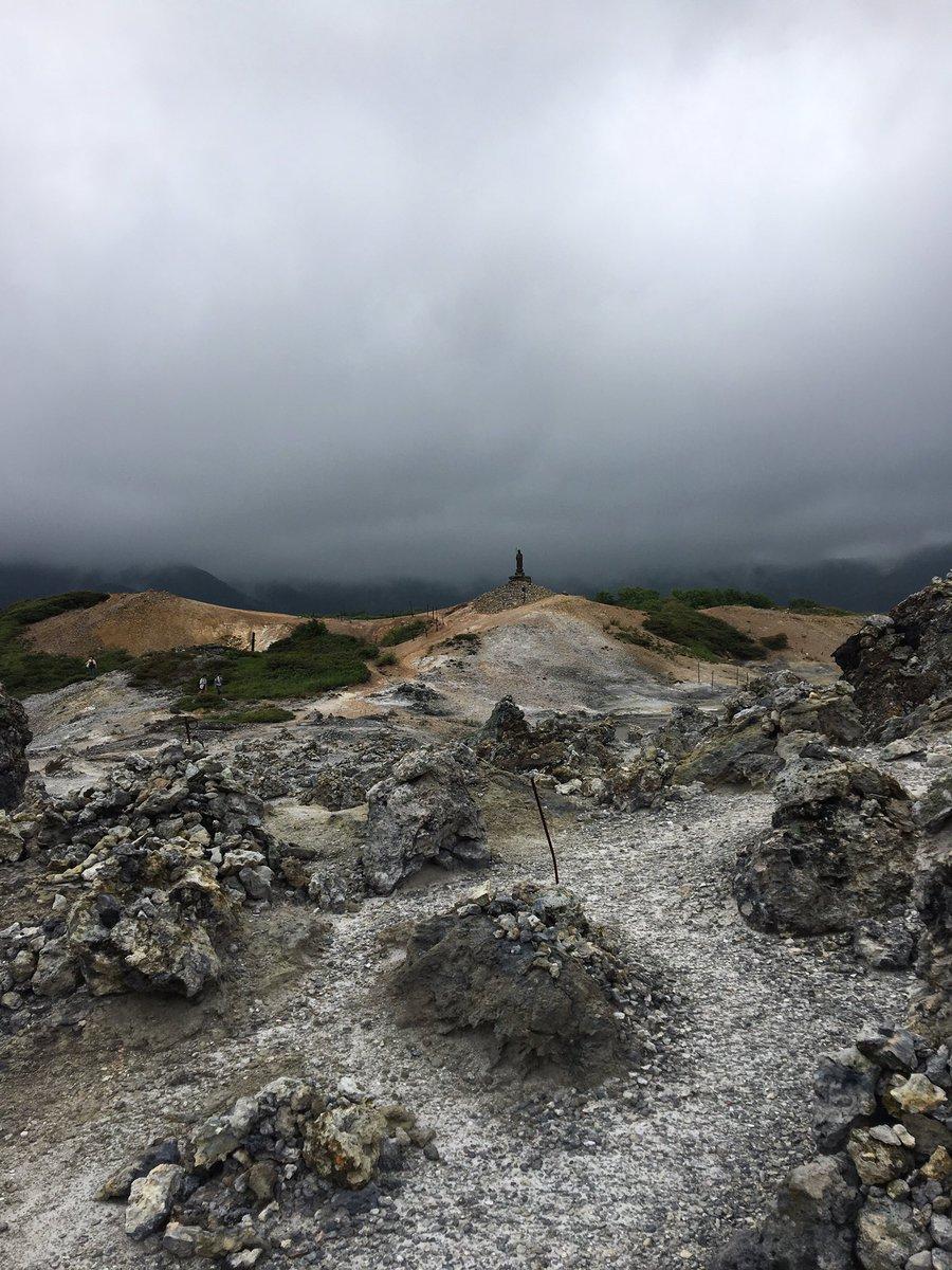 電話占い陸奥に関するツイートの写真