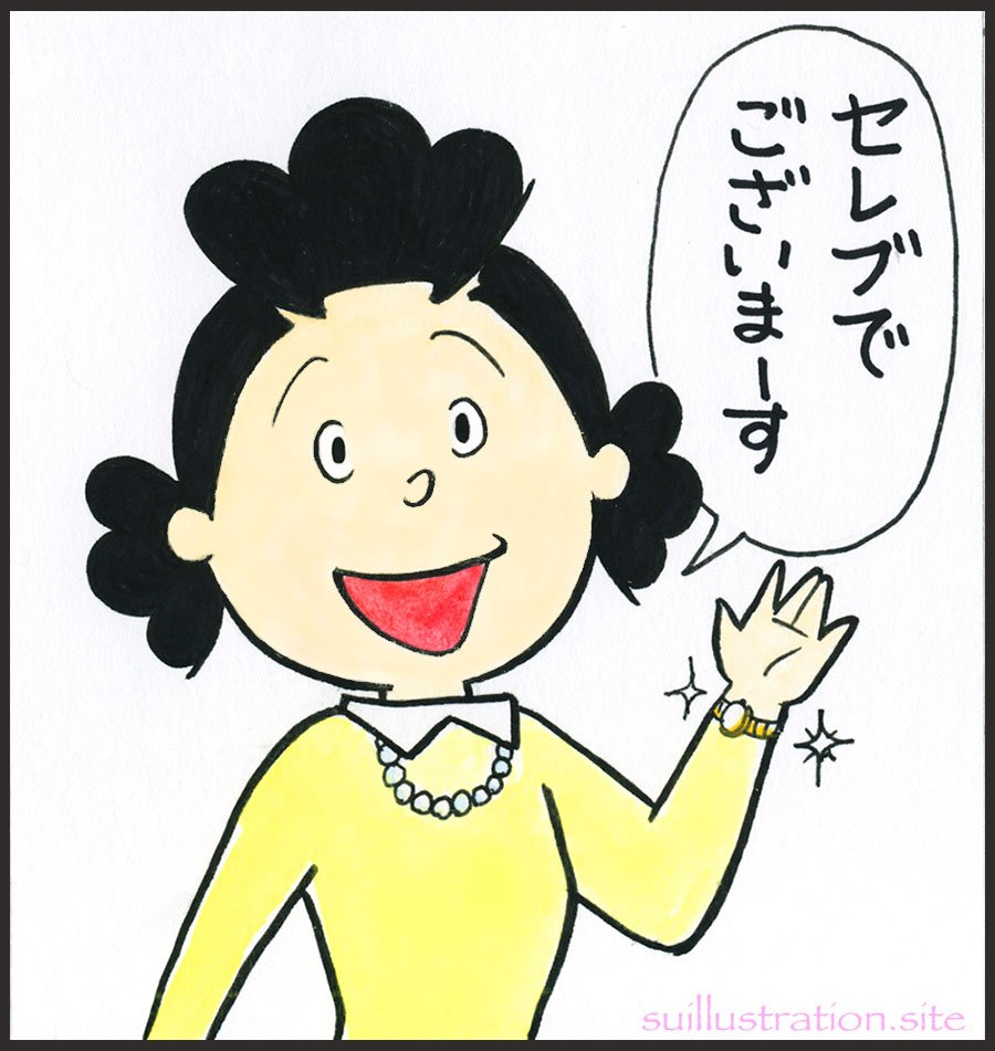 はてなブログ更新しました。「ほのぼの?ドン引き?「サザエさん」の色々な楽しみ方」昭和の、変わらない家族の暮らしを描いたほ