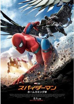 スパイダーマンってアベンジャーズに入れるべきか否か毎回それで揉めてる気がするアルティメットスパイダーマンでは見習い扱い入