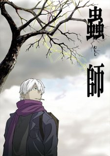 Mushishi (Sub) 蟲師: Adventure, Fantasy, Mystery, Supernatural