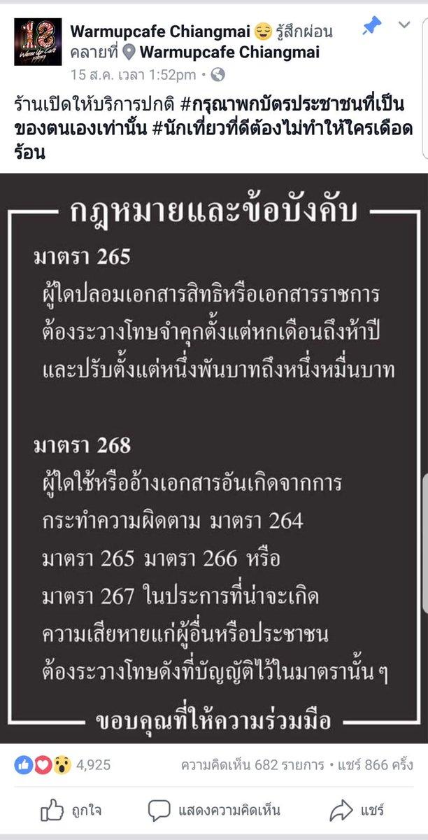 #reviewchiangmai