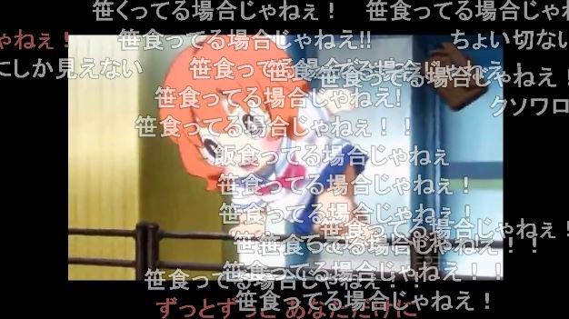 """小倉唯ちゃんは""""妹ちょ""""でお願いします。"""