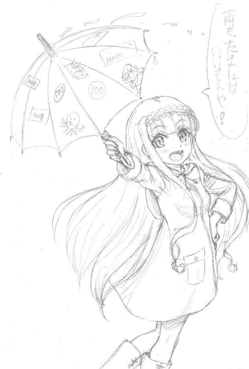 雨ですねぇ (再掲) #幻影ヲ駆ケル太陽 #幻影のメサイヤ
