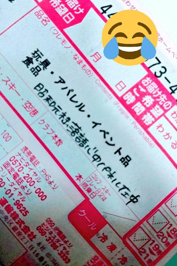 キャーー(♥Д♥)ーーーーアニメイトさんの昭和元禄落語心中パネルプレゼントが当たったー!ア゙ア゙ア゙ア゙ア゙!!!家に帰